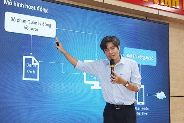 Ngành cấp nước TPHCM ứng dụng công nghệ thông tin trong công tác cấp nước (05/07/2019)